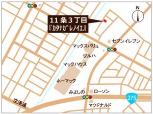 katanagaremap